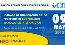 Jornada de financiación de la cooperación tecnológica internacional